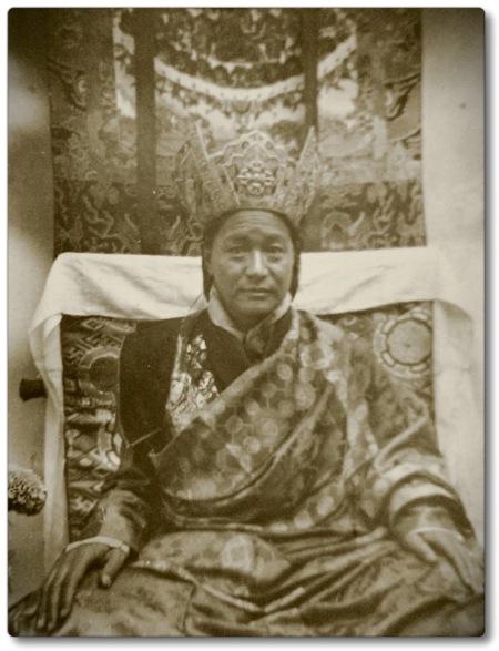 HH Dudjom Rinpoche